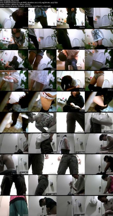 [步兵](HEY-063)制服少女とヤル:栄倉彩