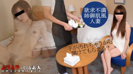 muramura-121915_326-欲求不満姉御肌風人妻~立川美奈子