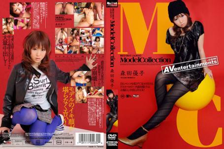 RHJ-095 レッドホットジャム Vol.95 モデルコレクション : 森田優子[★]