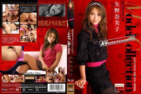 RHJ-120 レッドホットジャム Vol.120 モデルコレクション : 矢野奈美子, 香乃華