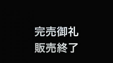 FC2-PPV 953939 【限定動画】King Maker Remakers' H-Legend Haruki SEX part1♡