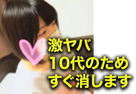 FC2-PPV 954140 高画質ZIPあり 今年入学 素人個人撮影 ガチ 可愛いピッチピチ神戸の学生