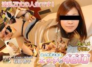 H4610 gol176 Kyouko Ishinuki -1