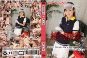 Tokyo Hot n1146 -2