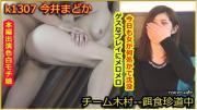 Tokyo Hot k1307 Madoka Imai -1
