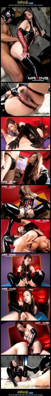 MXGS-879-3