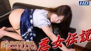 gachi1020 SWEET 68 -1