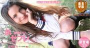 kin8tengoku 1246 ANITA 8 1246 8 ANITA B -1
