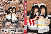 Tokyo Hot n1172 W -2