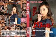 Tokyo Hot n1173 -2