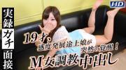 ガチん娘_gachi1030-1