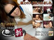 C0930 pla0073 Sakiko Shimizu -1