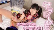 Gachinco gachi805 gachi805 41 -1