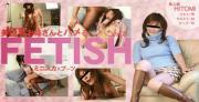 Asiatengoku 0443 0443 x FETISH Vol 2 -1