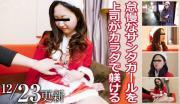 Mesubuta 141223_889_01 141223_889_01 -1