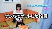 Muramura 121614_165 -1