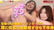 ガチん娘_gachip335-1