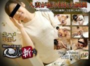 C0930 hitozuma0924 Yasuko Takebe -1