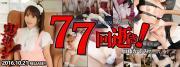 Tokyo Hot n1192 -1
