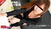 10musume 111214_01 111214_01 AV -1