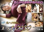 H0930 ori1167 Izumi Sakuma -1