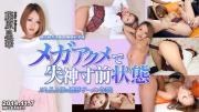 Tokyo_Hot n0997 Seika Fujiwara -1