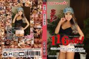 Tokyo Hot n1197 -2