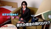 Muramura 100714_139 -1